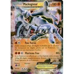PKM 037/98 MachampEX