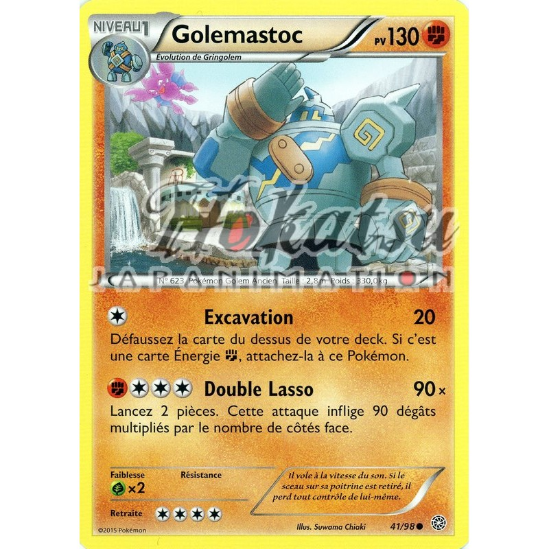Purchase Pkm 04198 Golurk Xy Ancient Origins Pokemon Hokatsu