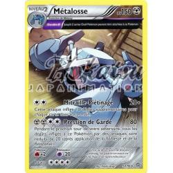 PKM 050/98 Metagross