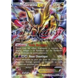 PKM 057/98 Giratina-EX