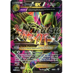 PKM 085/98 MegaSceptileEX