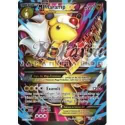 PKM 088/98 M-Pharamp-EX