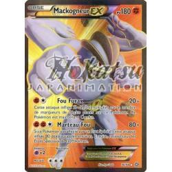 PKM 090/98 Mackogneur-EX