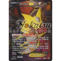PKM 093/98 GiratinaEX
