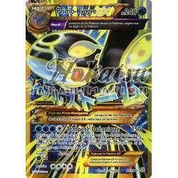 PKM 096/98 Primo-Kyogre-EX