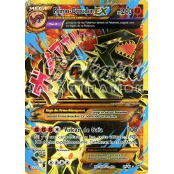 PKM 097/98 Primal GroudonEX