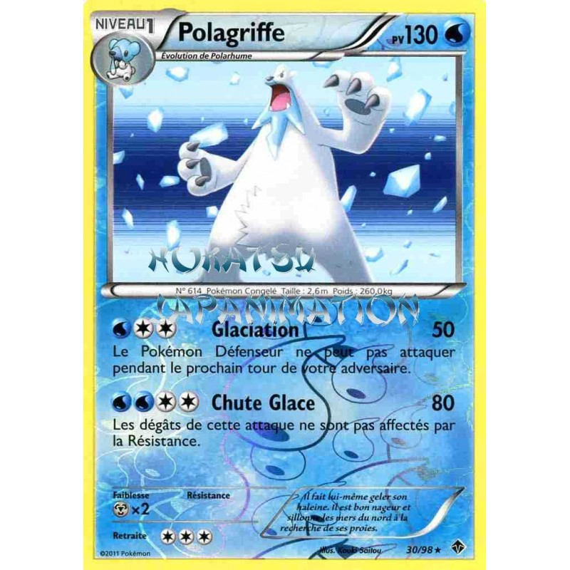 Purchase Pkm Reverse 03098 Beartic Nb02 Emerging Powers Pokemon