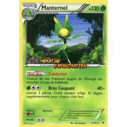 PKM 003/101 Manternel