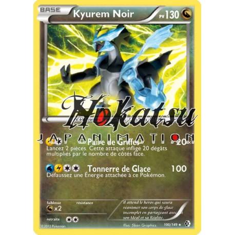 Purchase Pkm 100 149 Black Kyurem Nb07 Boundaries Crossed Pokemon Hokatsu