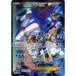 PKM 006/34 Team Aqua's KyogreEX