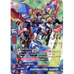 BFE H-EB02/0001EN Great Sword Deity, Kaizerion