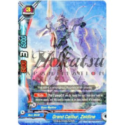 BFE H-EB02/0014EN Grand Calibur, Zeldline