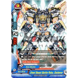 BFE H-EB02/0034EN Steel Beast Battle Robo, Gaidenor