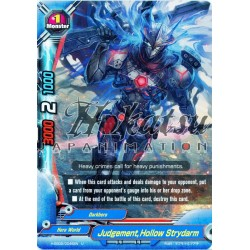 BFE H-EB02/0046EN Judgement, Hollow Strydarm