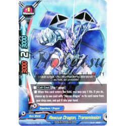 BFE Foil H-EB02/0017EN Rescue Dragon, Transmission