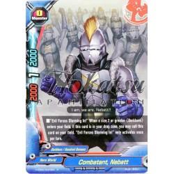 BFE Foil H-EB02/0023EN Combatant, Nebatt
