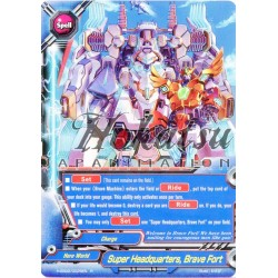 BFE Foil H-EB02/0029EN Super Headquarters, Brave Fort