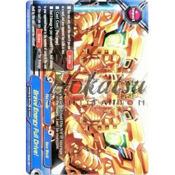 BFE Foil H-EB02/0033EN Brave Energy Full Drive!