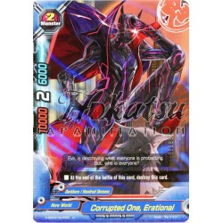 BFE Foil H-EB02/0035EN Corrupted One, Erational