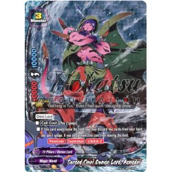 BFE H-BT03/0003EN Second Omni Demon Lord, Asmodai