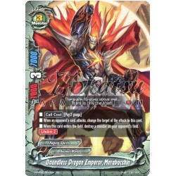 BFE H-BT03/0017EN Boundless Dragon Emperor, Merabacshin