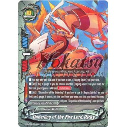 BFE H-BT03/0018EN Underling of the Fire Lord, Ricky