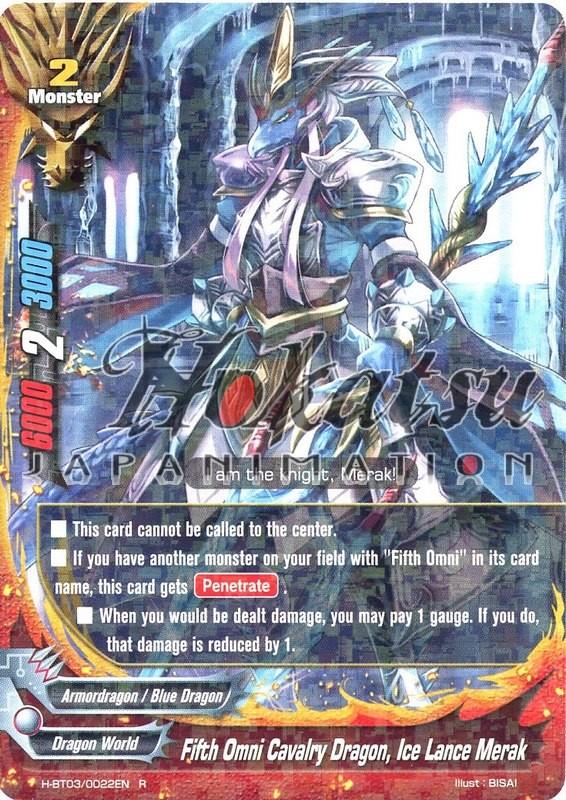 Purchase H Bt03 0022en Fifth Omni Cavalry Dragon Ice Lance Merak