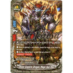 BFE H-BT03/0033EN Honor Emperor Dragon, Magic Gun Riki