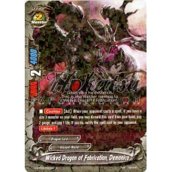 BFE H-BT03/0035EN Wicked Dragon of Fabrication, Demonica
