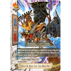 BFE H-BT03/0044EN Aide of the Water Lord, Stein Blade Joker