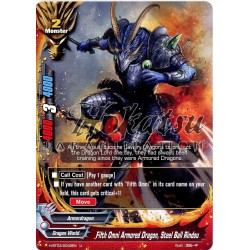 BFE H-BT03/0049EN Fifth Omni Armored Dragon, Steel Ball Rindou