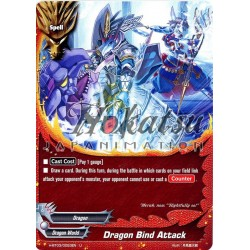 BFE H-BT03/0053EN Dragon Bind Attack