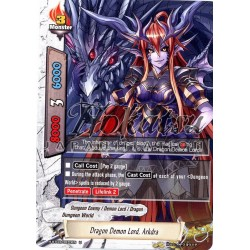 BFE H-BT03/0070EN Dragon Demon Lord, Arkdra