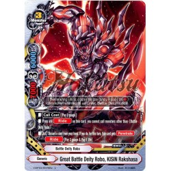 BFE H-BT03/0076EN Great Battle Deity Robo, KISIN Rakshasa