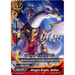 BFE H-BT03/0084EN Dragon Knight, Galileo