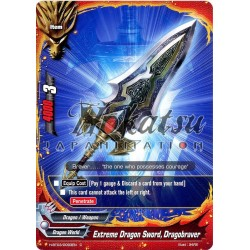 BFE H-BT03/0093EN Extreme Dragon Sword, Dragobraver