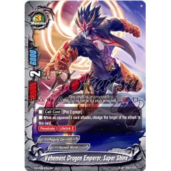 BFE H-BT03/0101EN Vehement Dragon Emperor, Super Shine