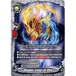 BFE H-BT03/0111EN Ringlet, Loop of Fire