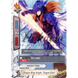 BFE H-BT03/0114EN Dragon Wing Knight, Dragon Gard