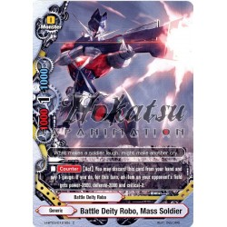 BFE H-BT03/0121EN Battle Deity Robo, Mass Soldier