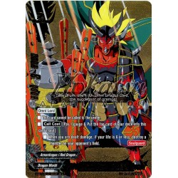 BFE H-BT03/0123EN Fifth Omni Dragon Lord, Drum
