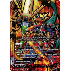 BFE H-BT03/0125EN Fifth Omni Dragon Lord, Drum