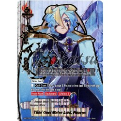 BFE H-BT03/S003EN Third Omni Water Lord, Miserea