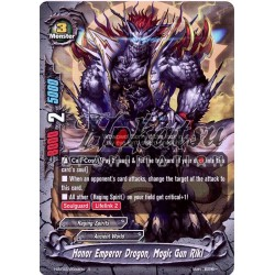 BFE F-H-BT03/0033EN Honor Emperor Dragon, Magic Gun Riki