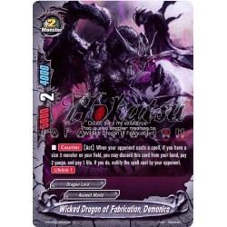 BFE F-H-BT03/0035EN Wicked Dragon of Fabrication, Demonica