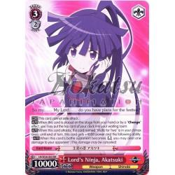 LH/SE20-E03 Lord's Ninja, Akatsuki