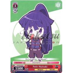 LH/SE20-E20 Petit Akatsuki