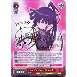 LH/SE20-E03SP Lord's Ninja, Akatsuki