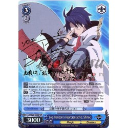 LH/SE20-E28SP Log Horizon's Representative, Shiroe