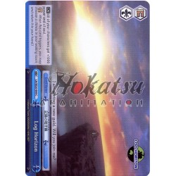 Foil LH/SE20-E49 Log Horizon